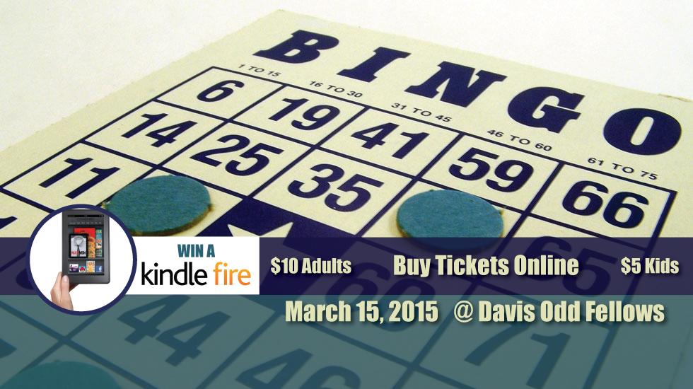 BINGO – Birch Lane Family Fun Event